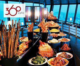 澳門旅遊塔360旋轉餐廳自助餐