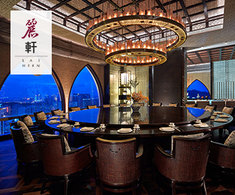 澳門麗思卡爾頓酒店 麗軒中餐廳