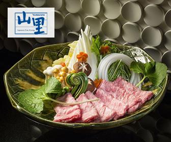 澳門大倉酒店「山里」日式午餐套餐