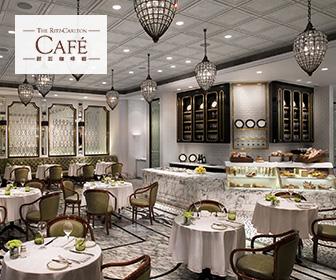 澳門麗思咖啡廳 (The Ritz-Carlton Cafe) 午市套餐