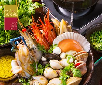 澳門喜來登酒店「鮮」海鮮火鍋自助餐