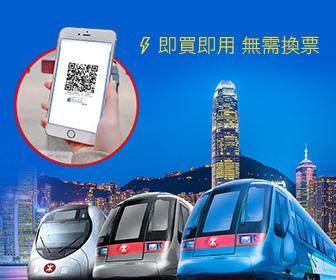 香港機場快綫優惠 Airport Express