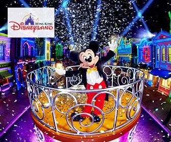 香港迪士尼樂園門票優惠