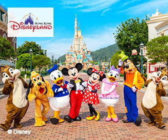 香港迪士尼樂園「奇妙3+1」團票優惠 (平日)