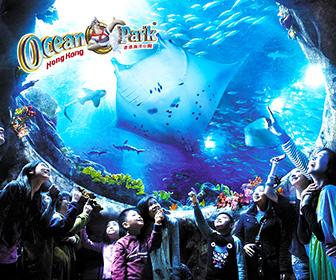 香港海洋公園 Ocean Park Hong Kong