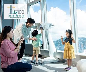 香港天際100觀景台門票