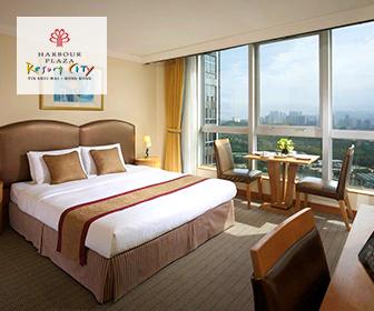 香港嘉湖海逸酒店套票 (秋季住宿計劃)
