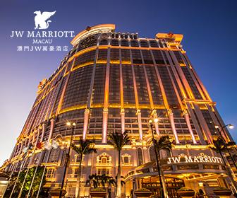 澳門JW萬豪酒店 JW Marriott Hotel Macau