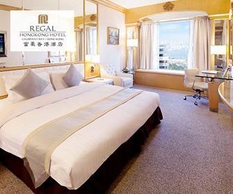 富豪香港酒店 Regal Hongkong Hotel