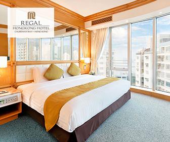 富豪香港酒店「美食家饗樂」住宿之旅