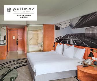 香港柏寧鉑爾曼酒店「即興出走宅度假!」