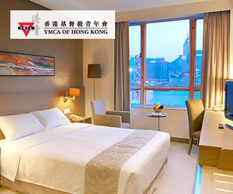 長期住宿計劃 - 香港港青酒店