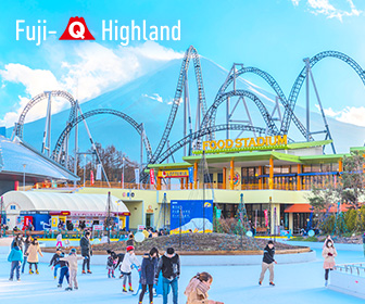 日本東京富士急樂園門票 Fuji Q Highland Tokyo