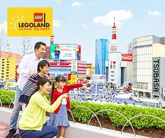 日本樂高®樂園 Legoland 門票