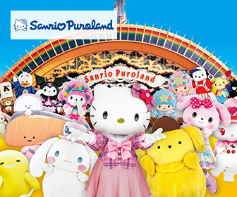 Sanrio三麗鷗彩虹樂園門票 Sanrio Puroland Tokyo