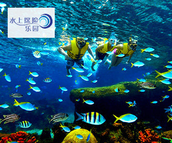 新加坡聖淘沙水上探險樂園門票