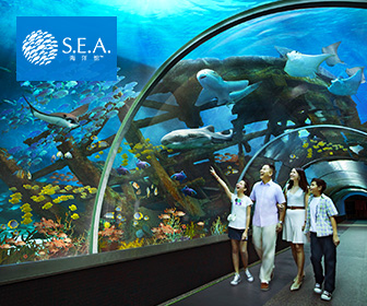 新加坡S.E.A.海洋館門票 Singapore S.E.A. Aquarium