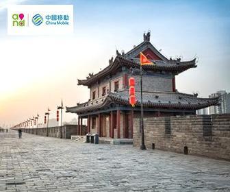 鴨聊佳 X 中國移動 4G/3G 中國/香港無限流量數據卡 (1/3日)