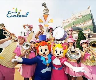 韓國首爾愛寶樂園