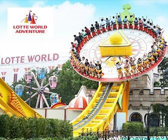韓國首爾樂天世界主題樂園