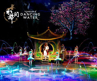水舞間套票 The House of Dancing Water