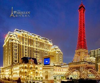 澳門巴黎人鐵塔「7樓 及 37樓」