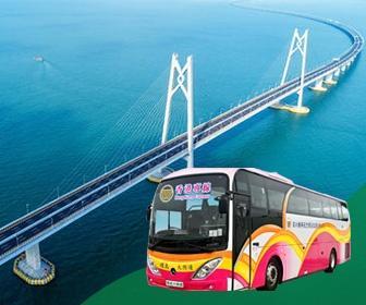 中港通巴士車票 (澳門 <->香港機場直達)