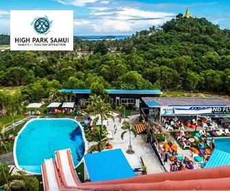 泰國蘇梅 High Park 門票