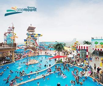 Onemount水上樂園