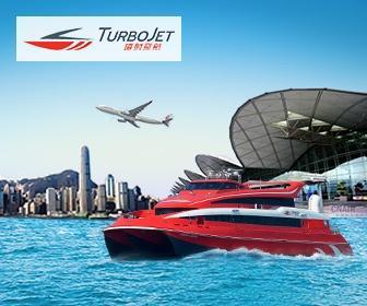 噴射飛航船票 - 香港國際機場<->澳門(外港)