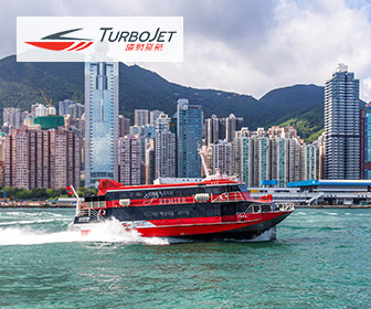 噴射飛航豪華位船票 TurboJet Super Class Tickets