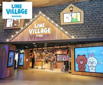 泰國曼谷LINE Village室內主題樂園