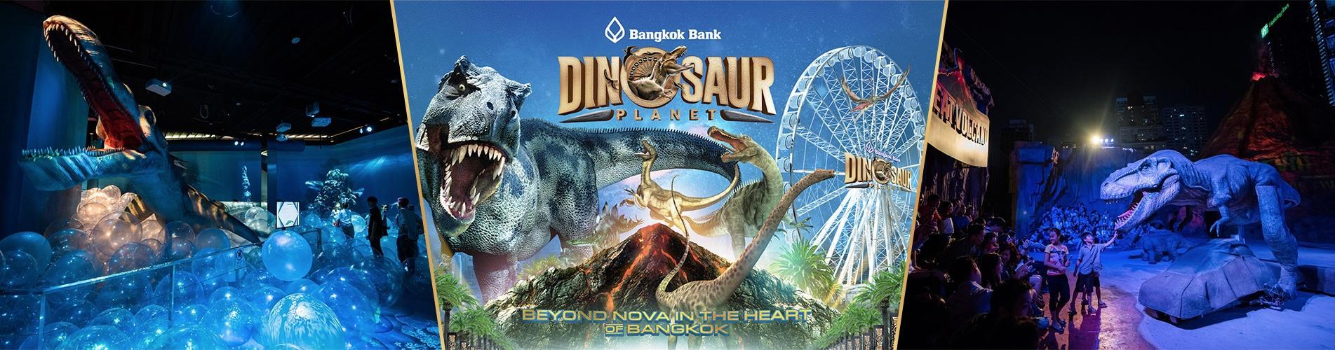 曼谷恐龍星球樂園 Dinosaur Planet