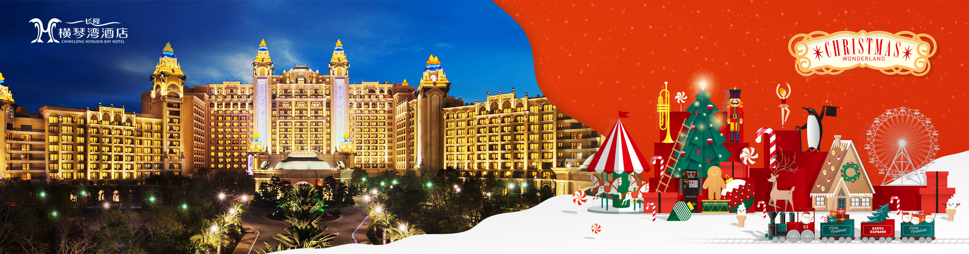 中國短線團 - 珠海長隆橫琴灣酒店
