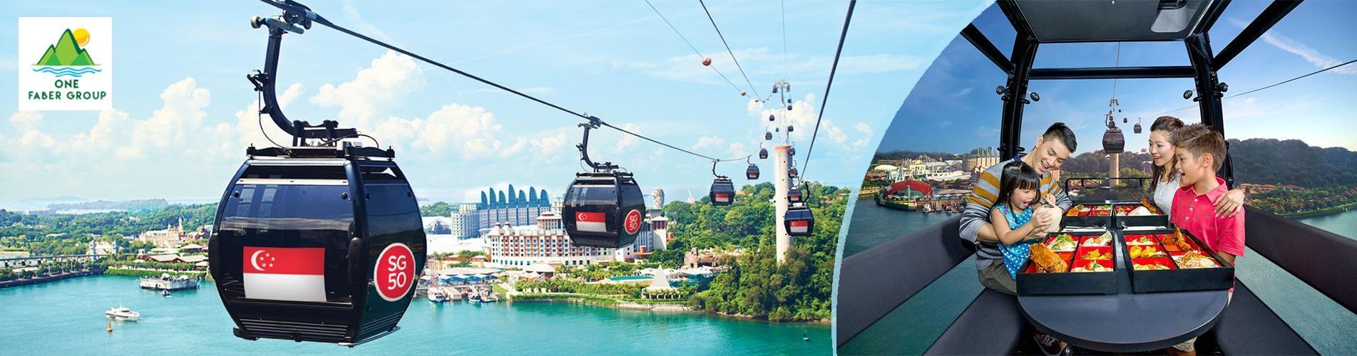 新加坡纜車遨遊券 Singapore Faber Peak Cable Car
