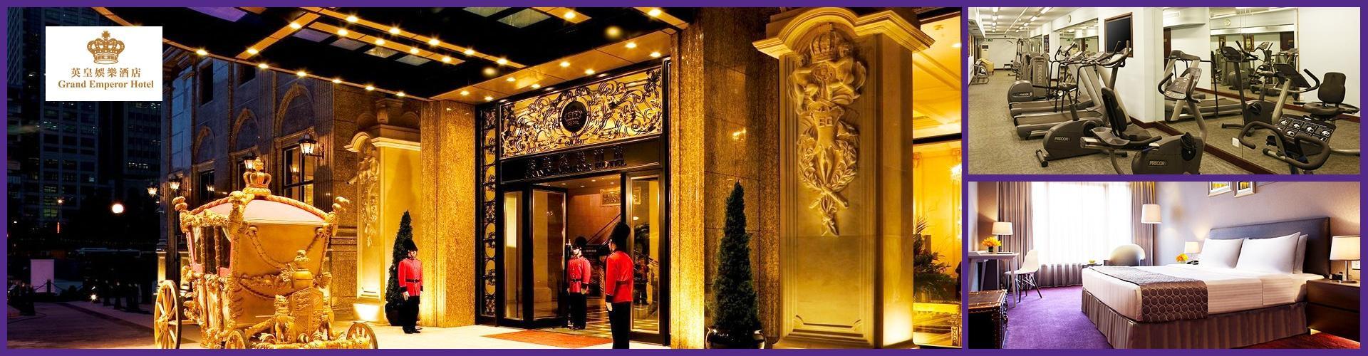 英皇娛樂酒店 (淨房)