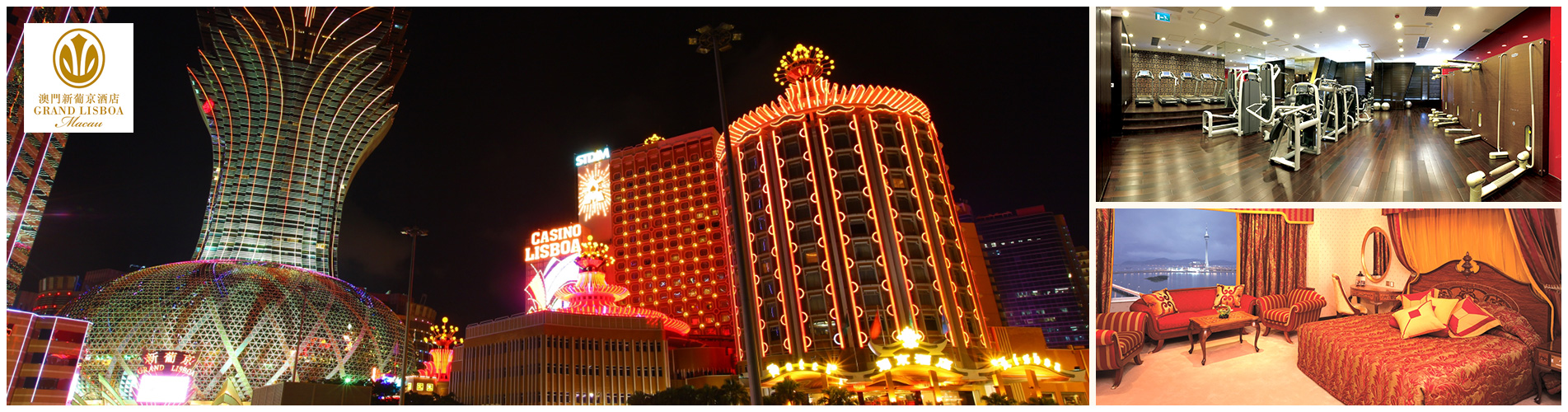 澳門新葡京酒店套票 Grand Lisboa Hotel Package