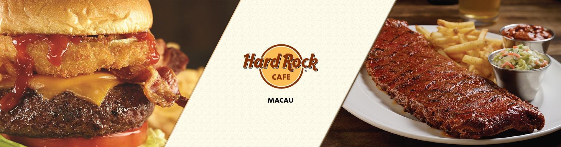 Hard Rock Cafe 午市 / 晚市套餐