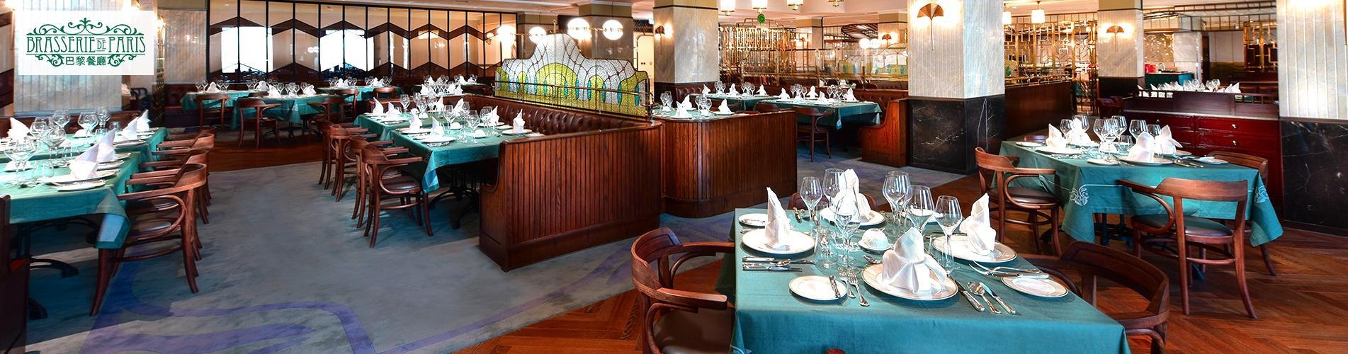 澳門勵宮酒店巴黎餐廳自助餐