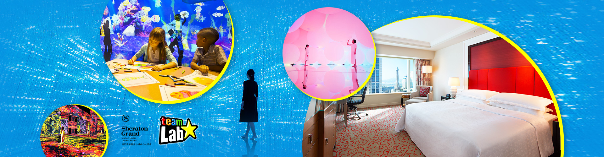 澳門喜來登金沙城中心大酒店「澳門 teamLab 超自然空間」住宿套票