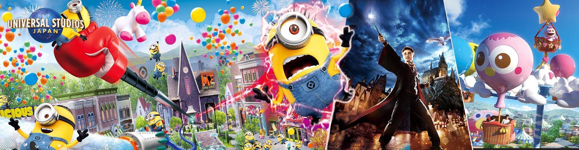 日本大阪環球影城™ Universal Studios Japan™ Ticket