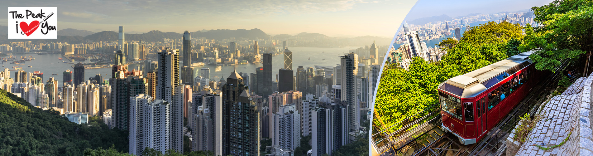 香港山頂纜車套票 (山頂纜車 + 凌霄閣摩天台)