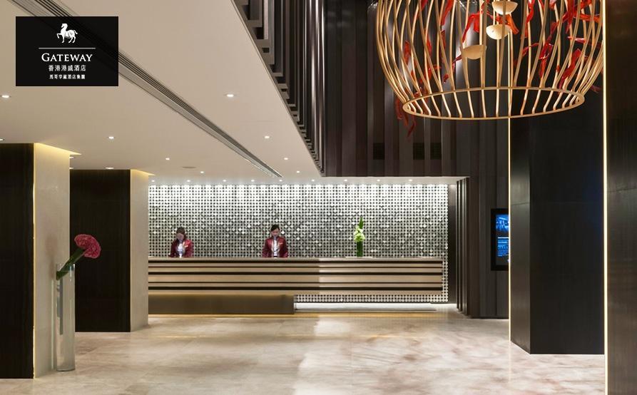 香港長租酒店