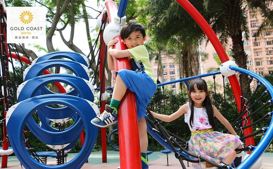 至 Kids 遊樂園