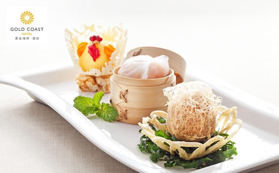 中菜廳「粵」