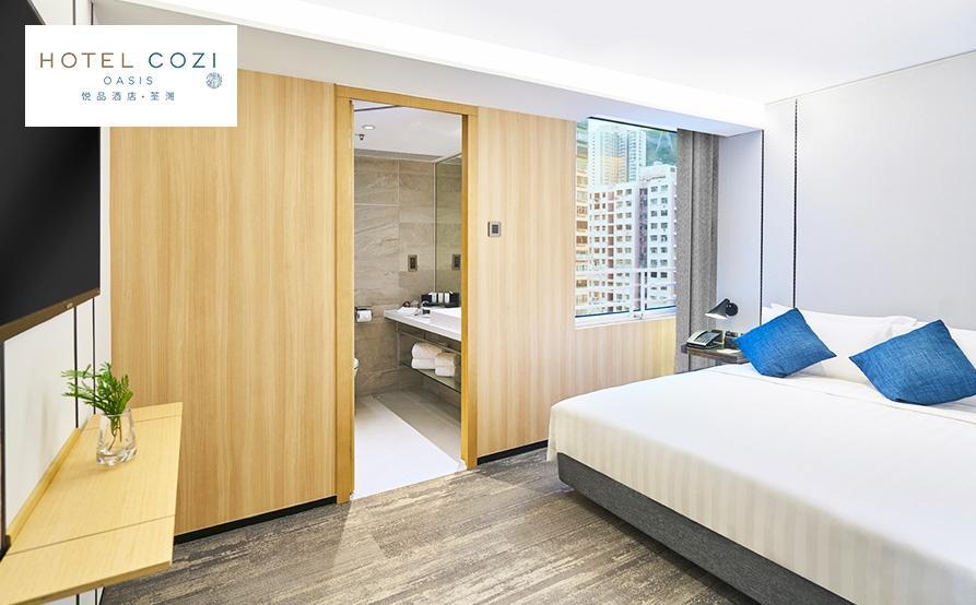 高級悅品客房 Cozi Superior Room