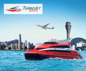 噴射飛航船票 - 香港<->深圳機場 TurboJet Ferry - Hong Kong <-> ShenZhen Airport