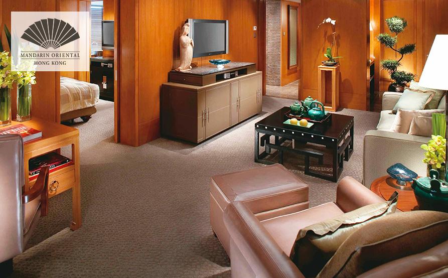 市區景觀套房 City View Suite
