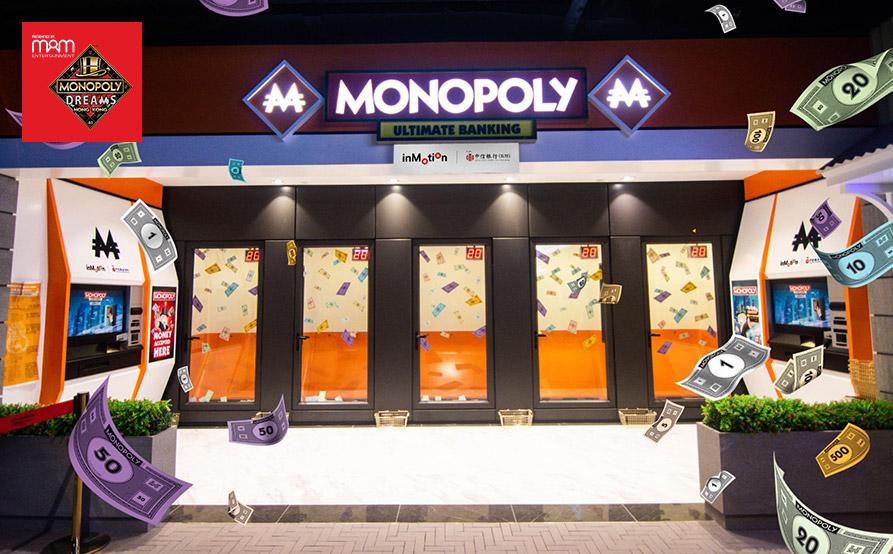 大富翁超級電子銀行: 大富翁鈔票滿天飛,抓到的都可以帶走!
