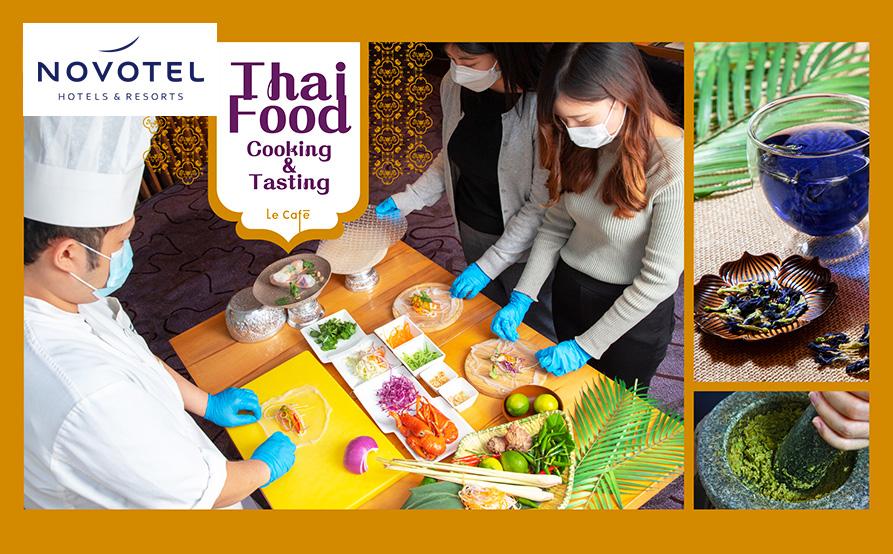 泰菜體驗班菜式